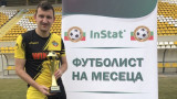 Тодор Неделев е Футболист №1 за декември, според InStat Index
