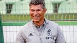 Красимир Балъков: Футболистите бяха притеснени, създаваме положения, но не вкарваме