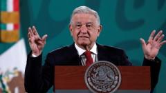 Мексико и САЩ съвместно борят миграционния натиск