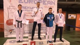 България с шампион на Европейското клубно първенство по таекуондо!