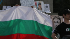 Пореден протест пред НС срещу правителството