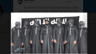 """""""Ислямска държава"""" публикува снимка и видео с атентаторите от Шри Ланка"""