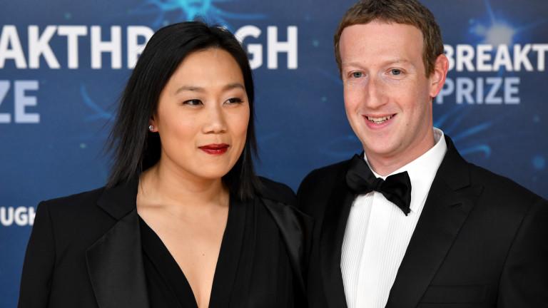 Как Марк Зукърбърг - един от най-богатите хора в света,  харчи парите си?