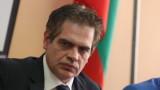 Лъчезар Борисов: 22 641 кредита са гарантирани от ББР