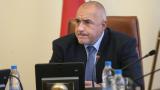 На Разпети петък Борисов прозря кой ще му забие нож в гърба