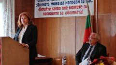 Йотова иска спецплан за спасение на българското село