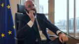Шарл Мишел иска от Путин да спре с разрушителното поведение