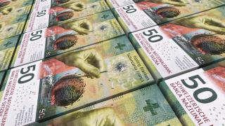 """Швейцарците грабнаха приза """"Банкнота на годината"""""""