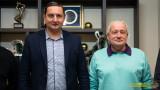 От Ботев (Пловдив): Финансовото състояние на клуба е стабилно