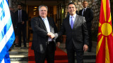 В Гърция се страхуват от Велика България и Велика Албания при разпад на Македония