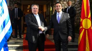 Гърция и Македония обявиха напредък в преговорите за името на БЮРМ