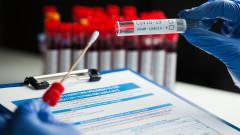 Лаборатория в Англия спряна след фалшиви отрицателни тестове за COVID-19