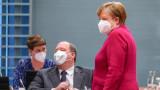 Германия обмисля ограничения за неваксинирани срещу Covid