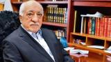 """Турция отнема гражданството на Гюлен и още 129 """"бегълци"""", ако не се завърнат"""
