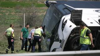 """Пострадалите в катастрофата с автобус на """"Тракия"""" остават без обезщетения"""