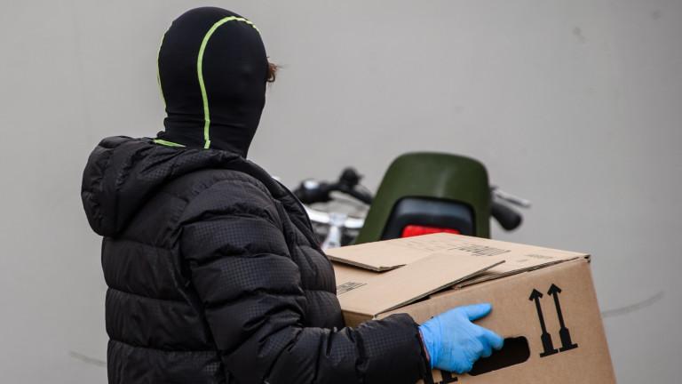 Германските власти предприеха координирана полицейска акция по претърсване на домове