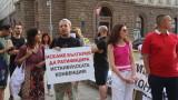 Десетки на протест в защита на Истанбулската конвенция