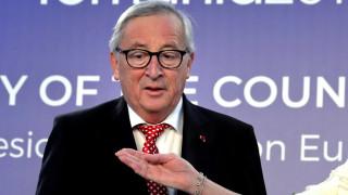 Юнкер не е съгласен, че ЕС е в дълбока криза, доколкото целият свят е в криза