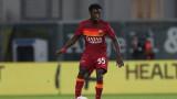 Рома убива мераците на Тотнъм за 20-годишен талант