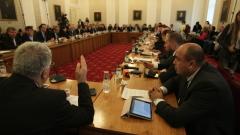 Депутатите гласуваха и бюджета на ДОО за 2017 г.