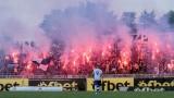 Феновете на Спартак (Варна) ще подкрепят отбора от улицата
