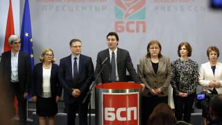 За дългове на КСНС не е говорено, отсече Крум Зарков