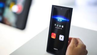 Oppo показа първия смартфон с вградена в екрана камера