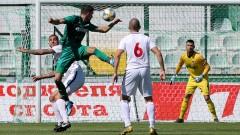 Българският футбол се завръща с дерби в дъното на класирането