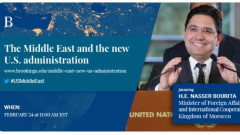Близкият изток и новата администрация на САЩ