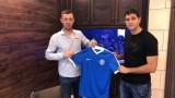 Димитър Макриев е футболист на Арда (Кърджали)