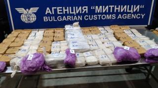 "Задържаха 46 кг хероин в района на ГКПП ""Дунав мост-Русе"""