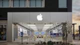 Apple отваря първия си магазин в Индия догодина
