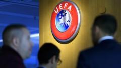 УЕФА спира футбола в Европа до септември?