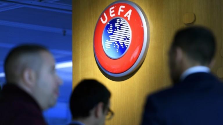 На 17 март става ясно бъдещето на първенствата, Шампионска лига, Лига Европа и Евро 2020