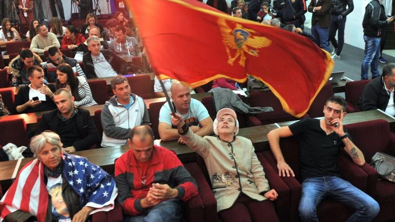 Черна гора обвини Русия в опит за преврат