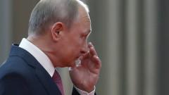 Путин: Диалогът с Тръмп може да бъде конструктивен