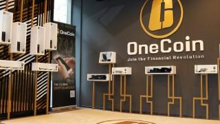 Американските власти издирват Ружа Игнатова заради пирамидата OneCoin