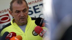 Златомир Загорчич няма да говори пред медиите след отпадането на Славия