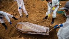 Повече от 1600 починали от COVID-19 в Бразилия за денонощие