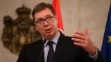 Сърбия с предложение за спора си с Косово до началото на април