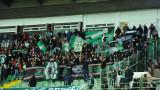 Фенове на Берое с декларация срещу БФС, призоваха клуба да подкрепи Бербатов
