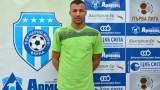 Илиас Хасани опитва да си спечели договор с Локомотив (Пд)