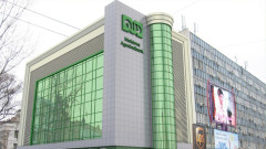Европа спасява най-голямата банка в Молдова