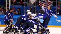 САЩ излъга след дузпи Канада в дамския хокеен финал