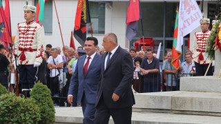 По евростандартите Илинденско-Преображенското въстание вече е джендър бунт