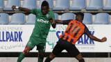 Лудогорец атакува Суперкупата на България с трима от новите си футболисти