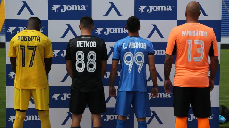 Повечето от феновете на Левски не са никак впечатлени от