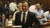 Южноафриканският параолимпиец Оскар Писториус остава под домашен арест