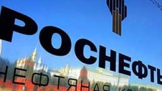 """""""Роснефт"""" купи дял от """"Пирели"""" на стойност €500 млн."""