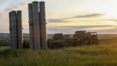 Русия доставя С-300 и дронове в Киргизстан